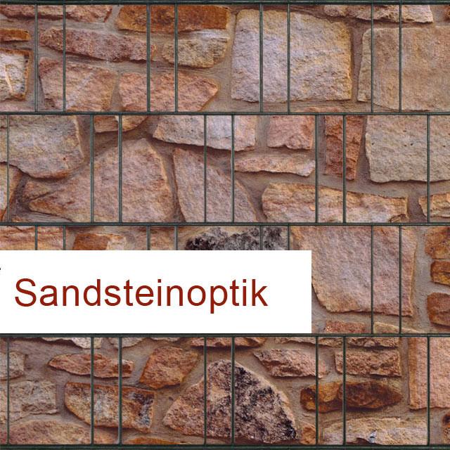 Sichtschutzstreifen: Motiv Sandstein